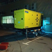 Another diesel generator