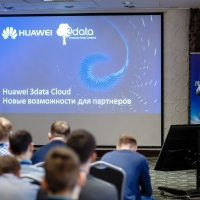 Презентация Huawei 3data Cloud в Казани
