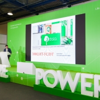 Shared the experience of creating a monounary data center at Innovation Summit Moscow