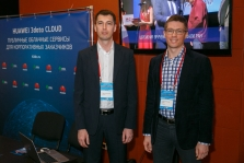 Представили Huawei 3data Cloud на конференции Cloud & Digital Transformation в Москве
