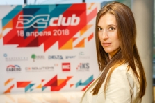 DC Club – Data Center Industry Conference takes place in the Zaryadye gastronomic center